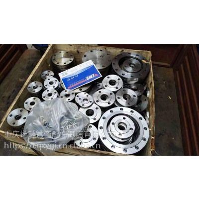 专业生产及销售:重庆法兰|中频煨弯|弯头|三通|大小头|封头/管帽|锻造管件|阀门等