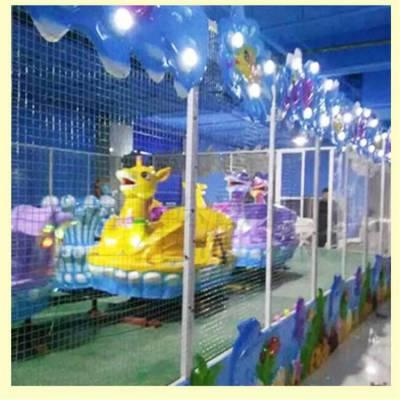 喷球车小型广场儿童游乐设备室内外摆放喷球车游艺项目儿童