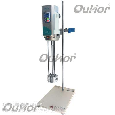 实验室专用小型高剪切分散乳化机_