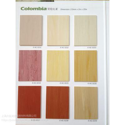 同质透心地板厂家直销供应 医用抗碘伏地板 大巨龙哥伦比亚