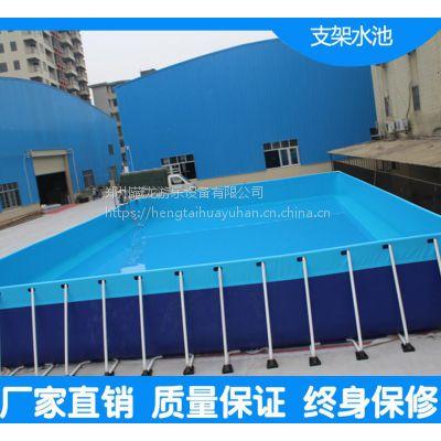 钢架支撑的水池在哪定 大型水乐园戏水钢架水池价格 娱乐园支架水池支持定做