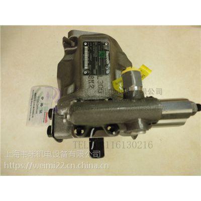 供应Rexroth轴向柱塞泵A4VS0250DR/22R-PPB13N00