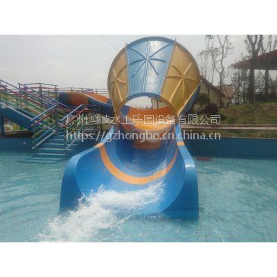 浙江儿童戏水设备 鸿波水上游乐设施 儿童小喇叭滑梯