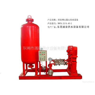 供应全国 消防供水设备 消防控制控,消防泵 消防系统维保服务