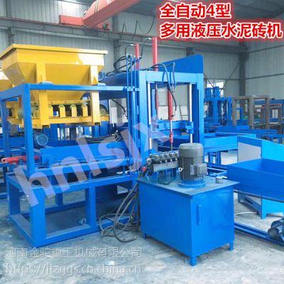 供应全自动水泥砖机 金驼液压自动压砖机 彩色路面砖机