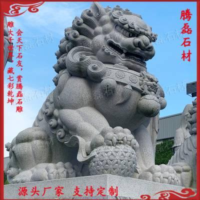 石雕狮子 花岗岩狮子雕刻 欧式石狮子生产厂家