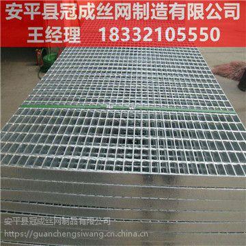 钢格栅板理论重量/Q235镀锌钢格栅批发价格【冠成】