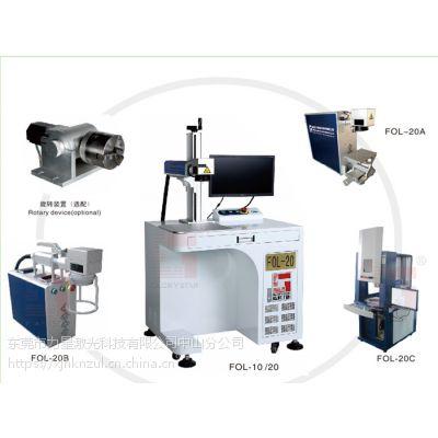 供应东莞品牌格仕达药品包装防伪光纤激光打标机、喷码机