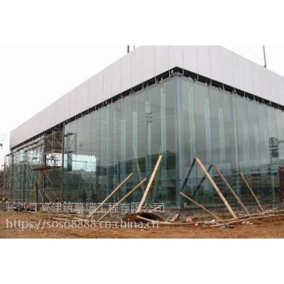 湖南江高幕墙工程有限公司_建筑幕墙工程 建筑门窗工程施工 建筑工程
