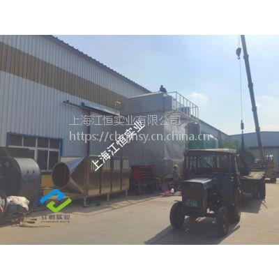 木炭厂土窑烟气处理设备