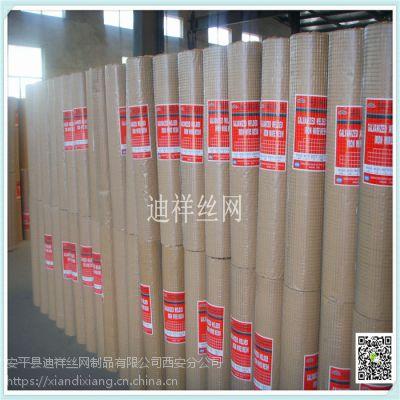 陕西西安甘肃地区专用抹墙电焊网 铁丝网 钢丝网