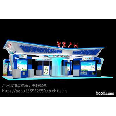 波镨展览设计搭建--智慧广州