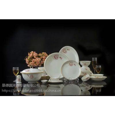 景德镇陶瓷器餐具家用乔迁送礼欧式碗碟套装包邮
