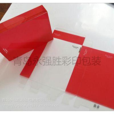 昌邑厂家直销食品包装盒