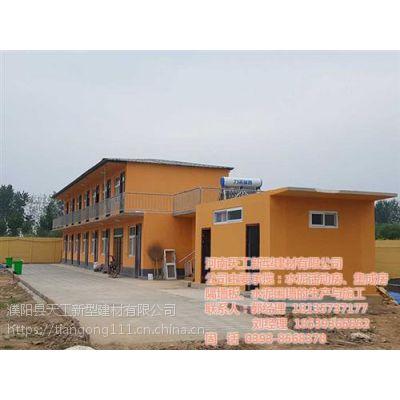 水泥活动房设计,南乐活动房,天工建材(在线咨询)