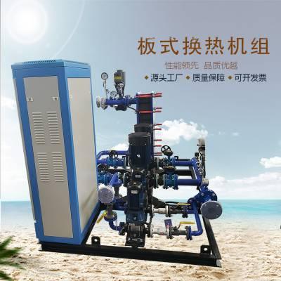 鑫溢 生活热水换热机组 不锈钢半容积式换热机组 设计及图纸