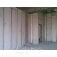 大连轻质隔墙板AAC防火分区墙