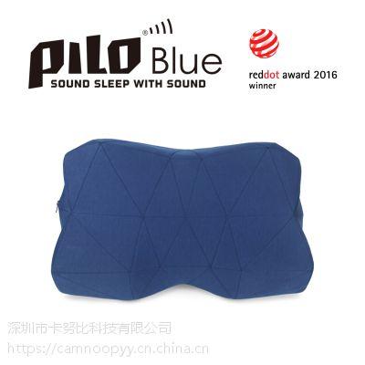 供应-PILO太空记忆棉音乐智能枕头