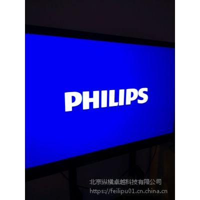 天津 飞利浦BDL9830QD BDL3230QD 商业显示器 广告机代理商价格