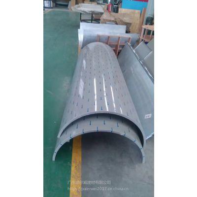 吸音蜂窝铝板圆柱 高端吸音蜂窝铝板圆柱