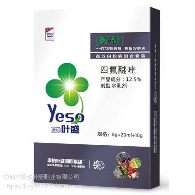 防治白粉病特效药杀菌剂厂家批发