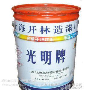 供应上海开林造漆厂光明牌丙烯酸聚氨酯面漆