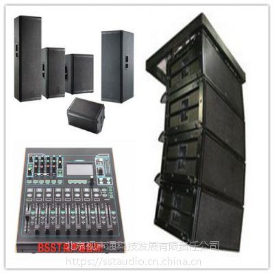 专业音响 舞台音响 音响设备批发 4001882597