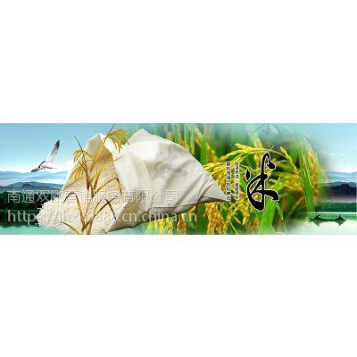 """供应""""华江""""牌系列优质、可口、香甜大米"""