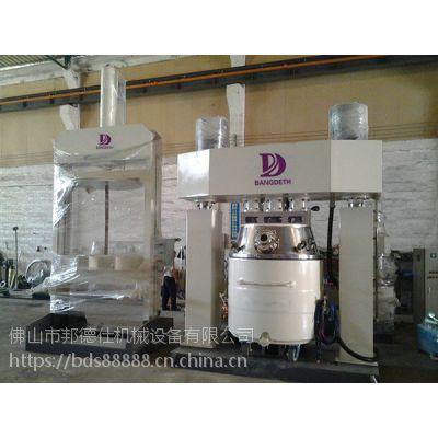 厂家直销硅酮玻璃胶成套制胶设备 1100L玻璃胶搅拌机