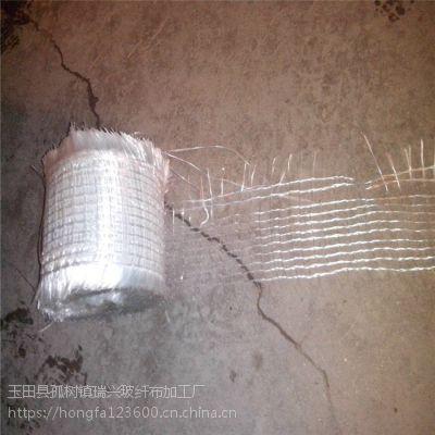 唐山瑞兴高碱C级石膏线专用玻璃纤维价格_今日***新石膏线专用玻璃纤维价