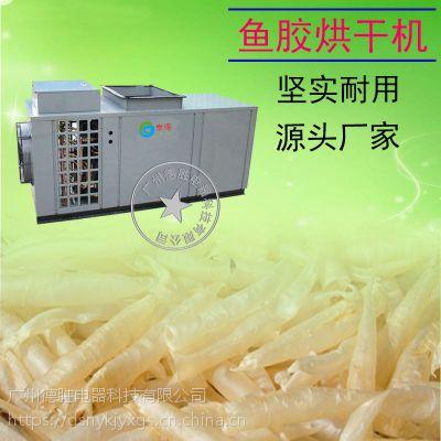 供应泰保TB-ZT-HGJ06鱿鱼丝烘干机