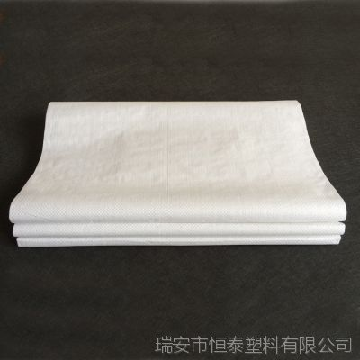 10公斤大米编织袋 增白色PP18扣塑料蛇皮袋 大米袋编织袋可定制