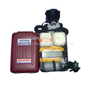 供应2小时煤矿正压氧气呼吸器 便携自救消防呼吸器