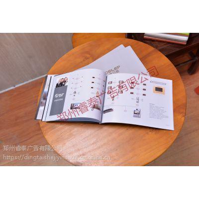 郑州彩页海报/宣传单/产品手册/手提袋等设计印刷/送货上门/睿泰