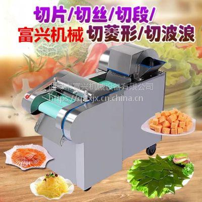 江西荷叶切丝机 富兴多功能萝卜切丝机 茄子切块机哪里有卖