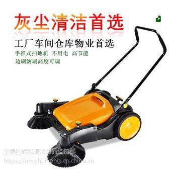 内蒙古包头小区物业使用包头扫地机扫地车哪个品牌棒
