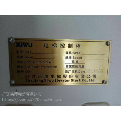浙江西屋电梯停电救援设备FD-TY-1500-11.7KW全国联保