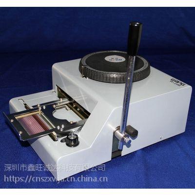 定位精确体积小W-100手动凸字机打码机卡片打码机wang牌
