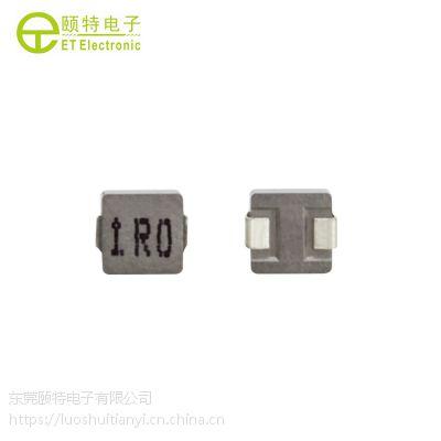 一体成型电感0402/0420东莞医疗设备颐特电子