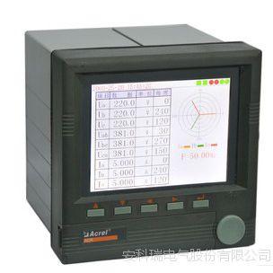 安科瑞 APMD500 多功能网络电力仪表