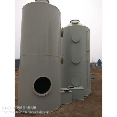 酸雾净化塔工作原理,酸碱性废气处理设备生产厂家