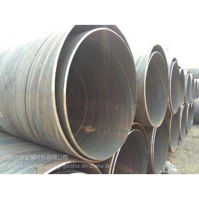 山东高唐县Q235B 螺旋钢管377*7mm 部标螺旋钢管现货