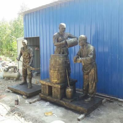 酿制米酒人物铸铜雕像酿酒工艺晾晒晾酒雕塑卖酒制曲封坛蒸馏玻璃钢人像现货