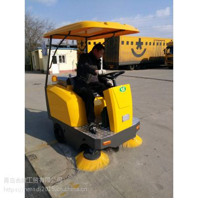城阳韵达分拨中心采购合美电动扫地车清扫园区