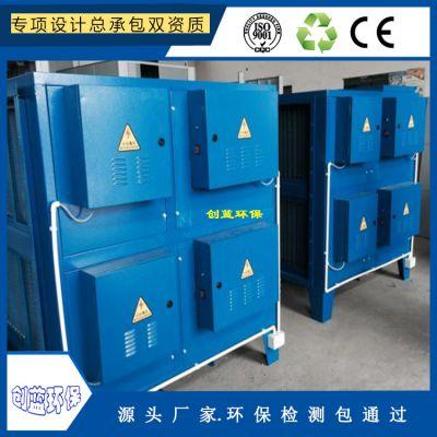 丽水化工厂臭气处理设备 有机废气处理净化设备 废气除臭装置