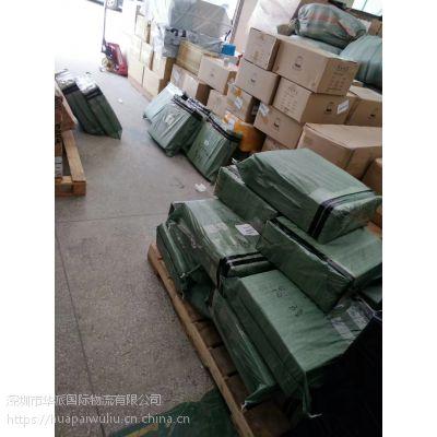 台湾专线是大陆报关公司联合台湾物流公司