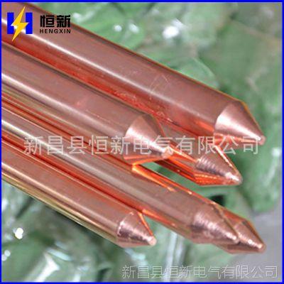 厂家直销优质避雷接地棒 定制防雷设备镀铜接地棒接地极货源批发