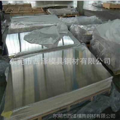 宝钢HC260LA冷轧板 HC260LA冷轧汽车钢板 HC260LA高强度冷轧钢板