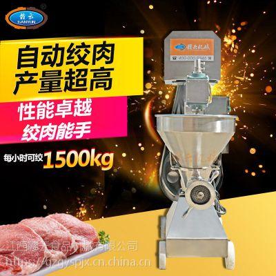 赣云全自动绞肉机新款不锈钢碎肉机做肉丸搅肉泥的机器