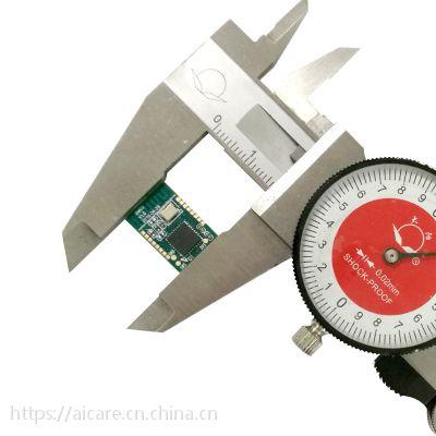 AICARE蓝牙4.0模块方案Telink TLSR8266芯片 BLE4.0透传PCBA 厂家直销